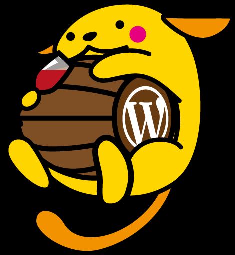Wapuu Rabelo WordCamp Porto